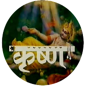Shri krishna leela All Episode by Ramanand Sagar