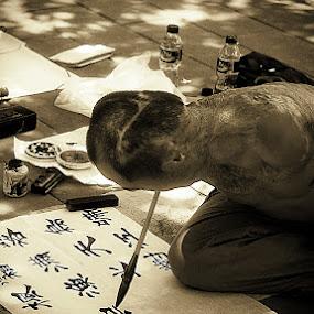 beijing street painter by Benny De - People Street & Candids