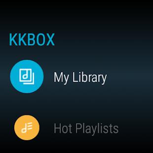 KKBOX- screenshot thumbnail