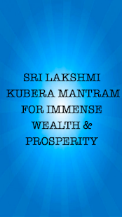 Kuber Mantra For Lot Of Wealth - náhled
