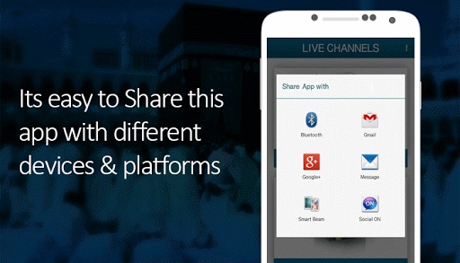Makkah & Madina Live Streaming 1.3 screenshots 18