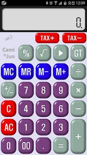 Cami Calculator Pro Screenshot