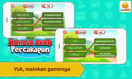 Percakapan Bahasa Arab + Suara 1.0 screenshots 12