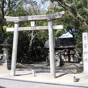 厄をさる福を招くお申の神社 愛知県清須市の清洲山王宮 日吉神社へ行ってみよう