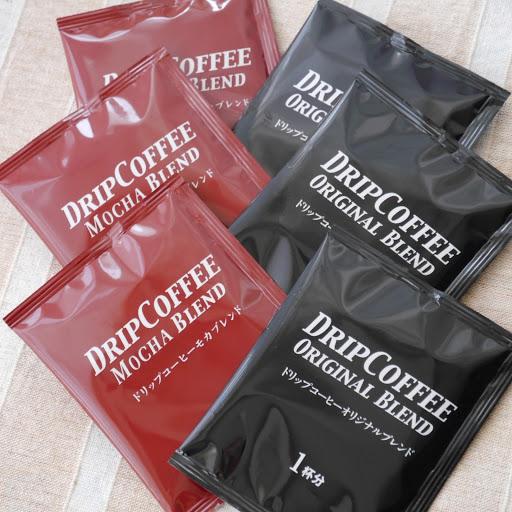 コーヒー飲み比べ_2種_パッケージ