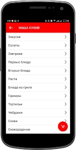 Акварела- screenshot thumbnail