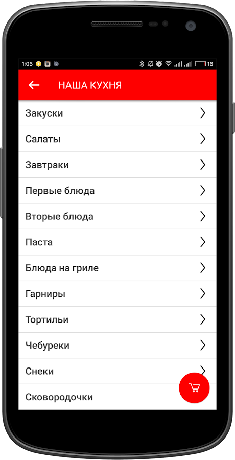 Акварела- screenshot