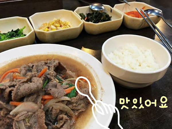 大田館韓國正統料理
