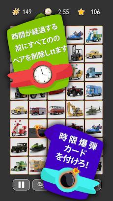 Onnect - ペアマッチングパズルのおすすめ画像2