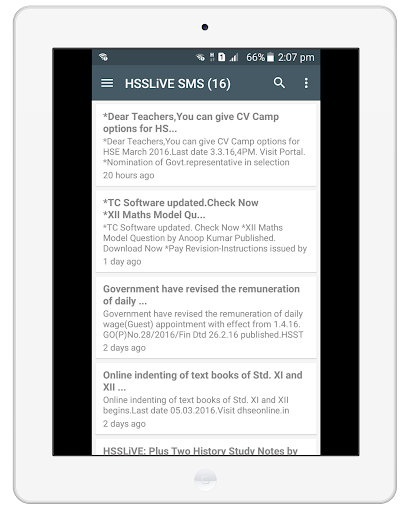 HSSLiVE.IN 3.0 screenshots 7