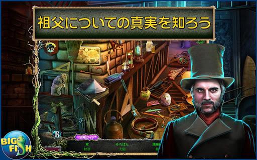 無料休闲Appの世界伝説:魔女と妖精 コレクターズ・エディション|記事Game
