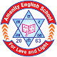 Download Amenity English Secondary School For PC Windows and Mac
