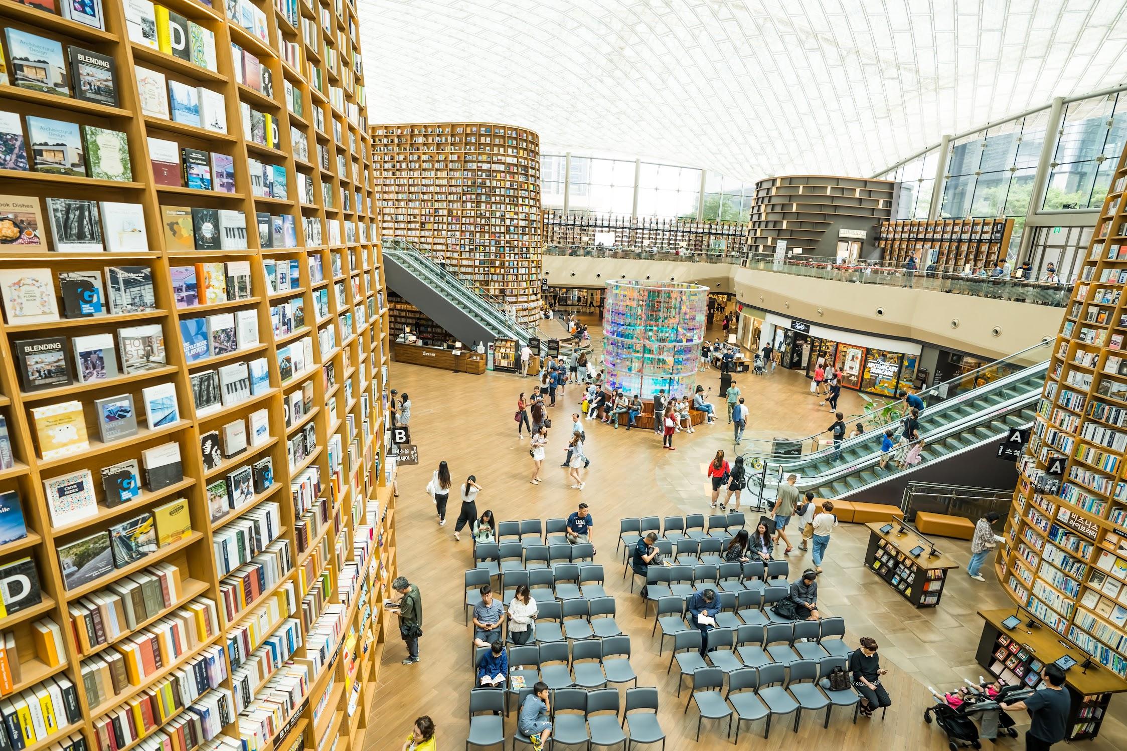 スターフィールド COEX MALL ピョルマダン図書館3