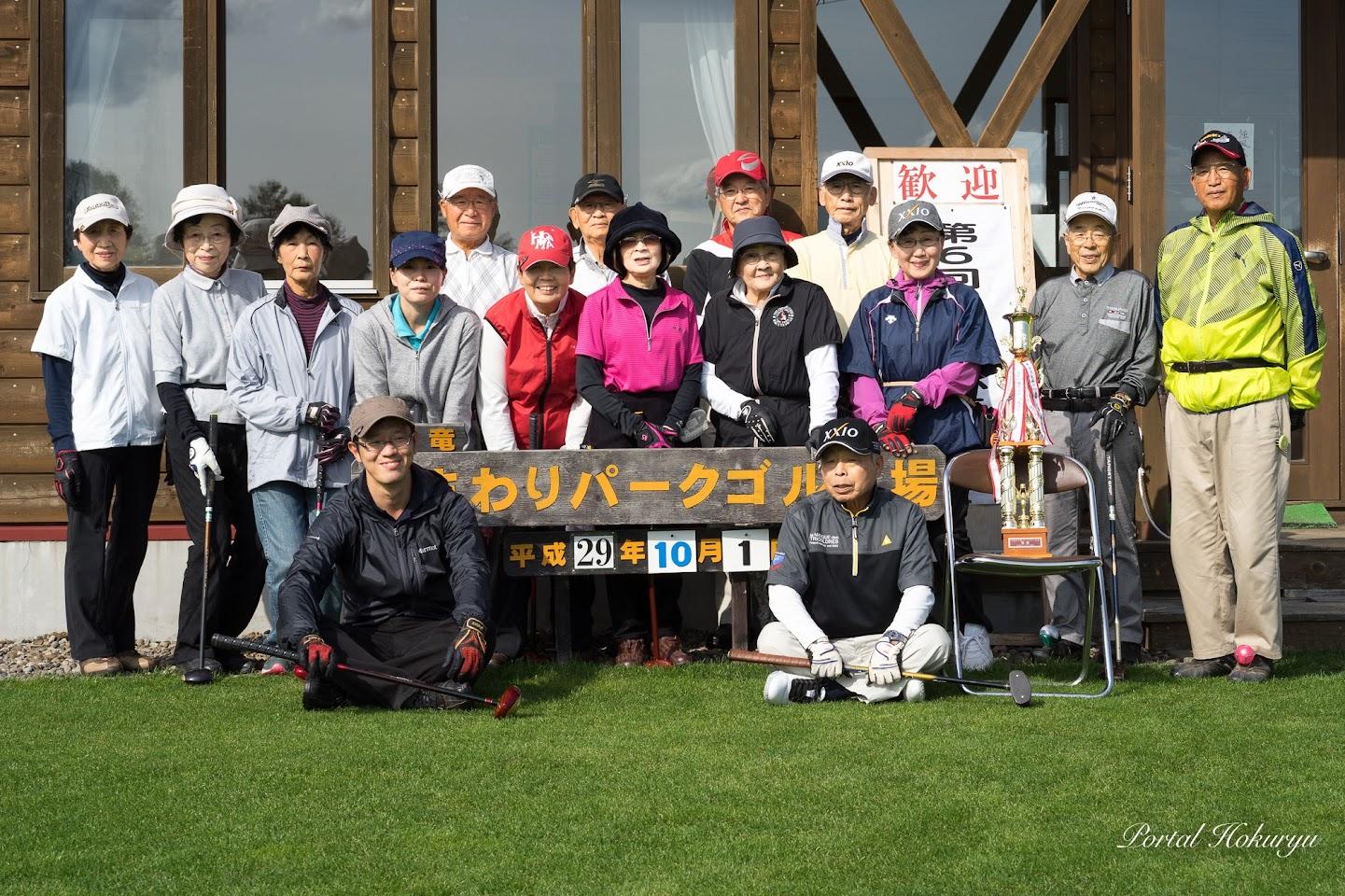8組16名の参加者