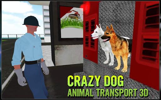 クレイジー犬動物輸送3D