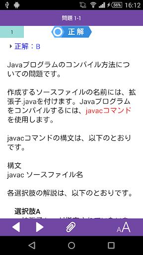 Java Bronze SE7/8 u554fu984cu96c6 1.3.0 Windows u7528 3