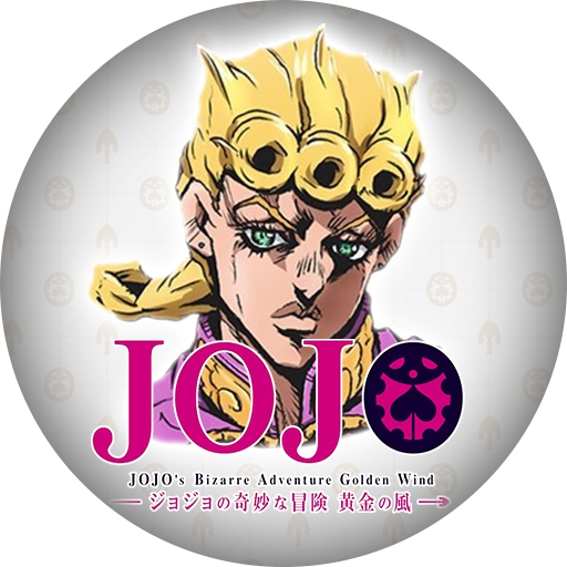 Unofficial - JoJo's Bizarre Adventure Soundboard Icon