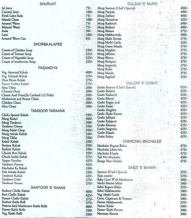 Santoor menu 2
