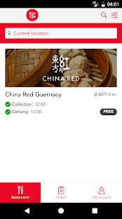 China Red GSY for PC-Windows 7,8,10 and Mac apk screenshot 1
