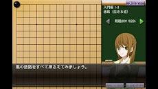 囲碁教室(入門編)のおすすめ画像3