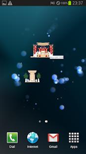 Kamidana (iShrine)- screenshot thumbnail
