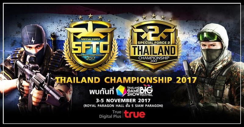[TGSBIG2017] ผนึกกำลัง 2 ภาค Special Force ชิงแชมป์ประเทศไทย!