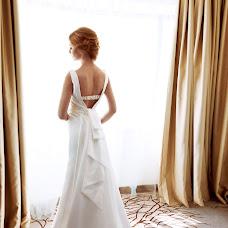 Wedding photographer Andrey Lepesho (Lepesho). Photo of 17.05.2015