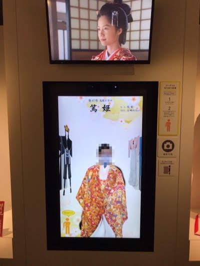 NHK放送博物館「テレビドラマの世界」「篤姫」