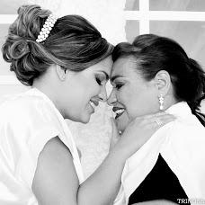 Wedding photographer Tânia Plácido (TrinoStudio). Photo of 07.01.2018