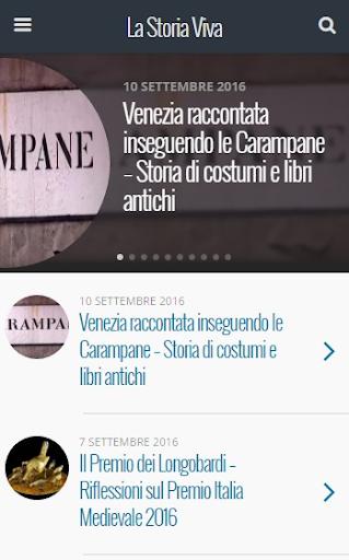 玩免費娛樂APP|下載La Storia Viva app不用錢|硬是要APP