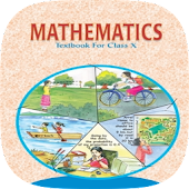 10th Maths NCERT Solution