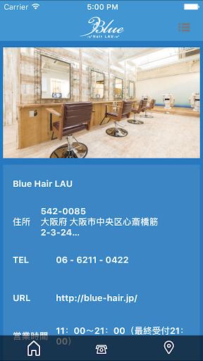 Blueuff08u30d6u30ebu30fcuff09 3.3.1 Windows u7528 2