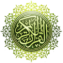 Al-Quran al-Hadi icon