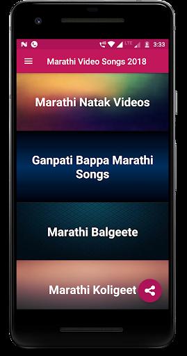 Marathi Video Songs - मराठी गाणी 2018 for PC