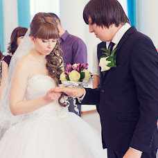 Wedding photographer Lyubov Kurakina (KurakinaLyubov). Photo of 21.04.2016