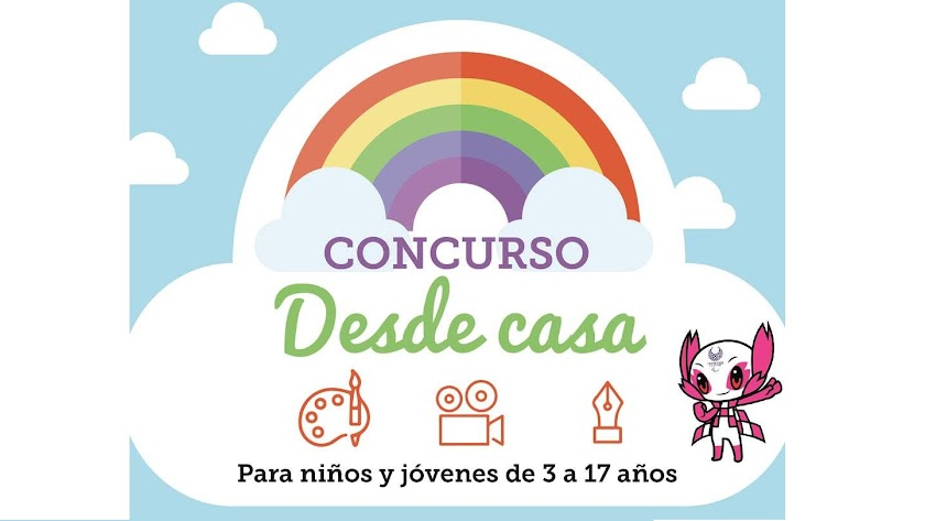 Cartel del concurso elaborado por el Ayuntamiento de Roquetas.