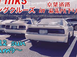 スープラ MA70のカスタム事例画像 supra mk3 yasuさんの2020年07月10日20:41の投稿