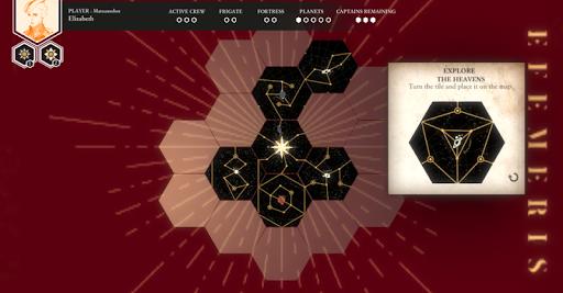 Efemeris - Celestial Domination screenshot 5