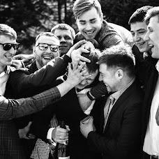 Bröllopsfotograf Danila Danilov (DanilaDanilov). Foto av 29.05.2018