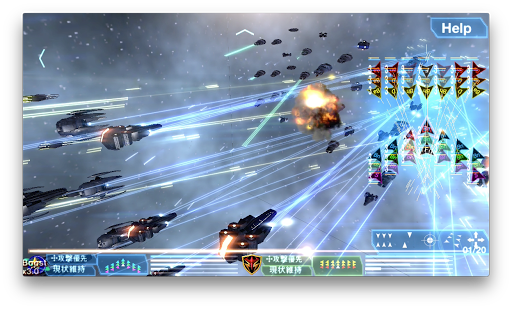 Celestial Fleet [Galaxy Space Fleet War] 1.8.1 APK MOD screenshots 1