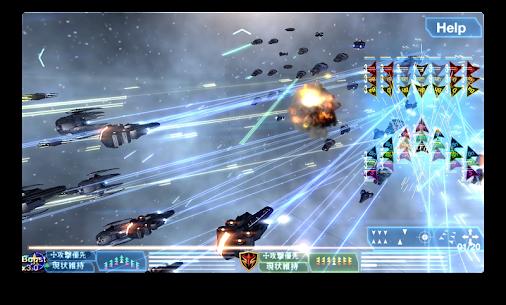 Celestial Fleet [formation battle] 2