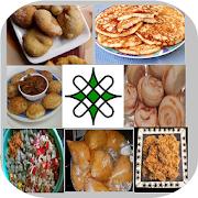 App Abincin Hausawa (Hausa Recipe) APK for Windows Phone