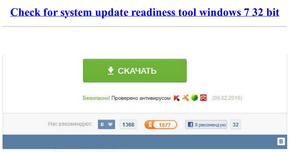 windows 7 update readiness tool 32 bit
