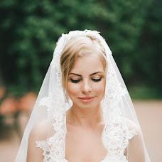 Wedding photographer Aleksandra Maryasina (Maryasina). Photo of 06.06.2015