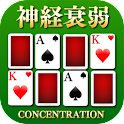 concentration [card game] icon
