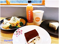 秀福合作社SURE FOOD Curry&Coffe