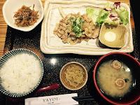 彌生軒 YAYOI 板橋中山店