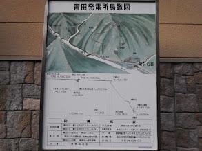 青田発電所鳥瞰図