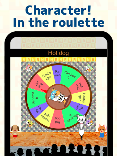 RouletteNyan screenshot 8