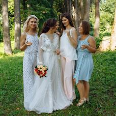 Wedding photographer Kseniya Bazderova (kbaz). Photo of 18.11.2018